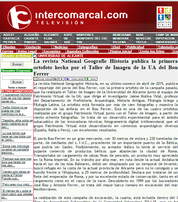 intercomarcal